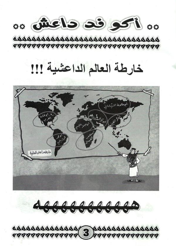 """Mapa-múndi do Estado Islâmico. O Brasil aparece como sendo dominado por alguém chamado """"Abu Muhammad al-Brazili"""". Crédito Reprodução"""