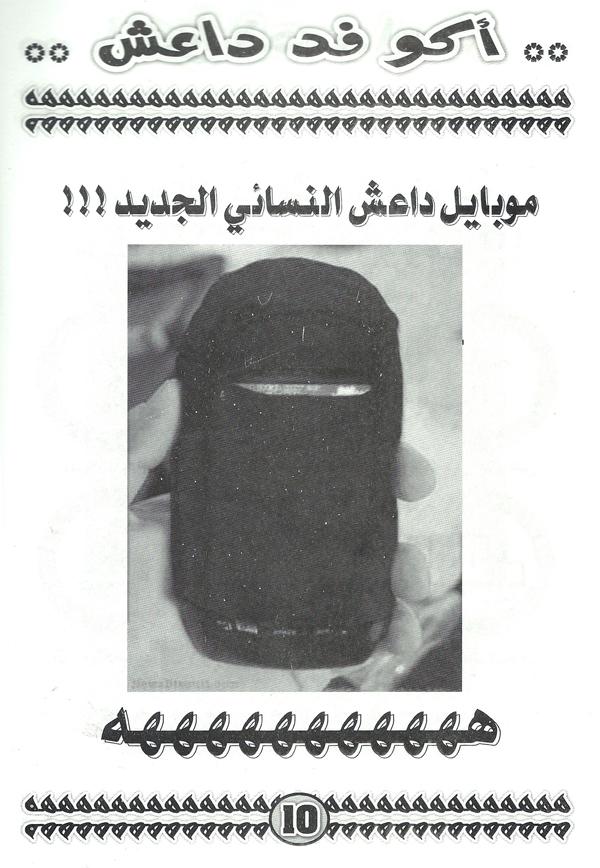 """""""Novo celular feminino do Estado Islâmico"""". Crédito Reprodução"""