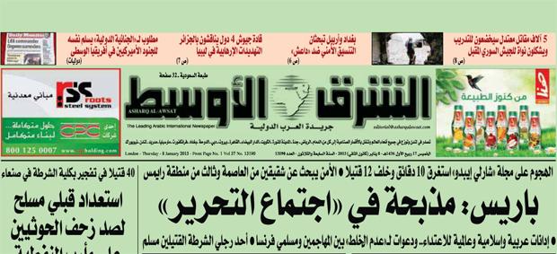 """Capa do jornal """"al-Sharq al-Awsat"""" de quinta-feira (8). Crédito Reprodução"""