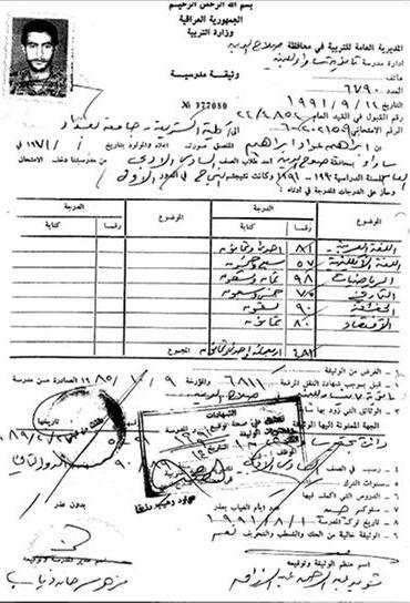 Boletim de Abu Bakr al-Baghdadi, auto-declarado califa. Crédito Reprodução