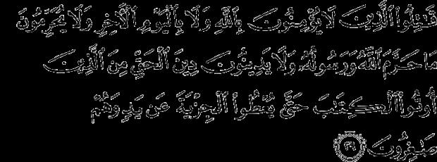 """Trecho do Alcorão que menciona a """"jizya"""". Crédito Quran.com"""