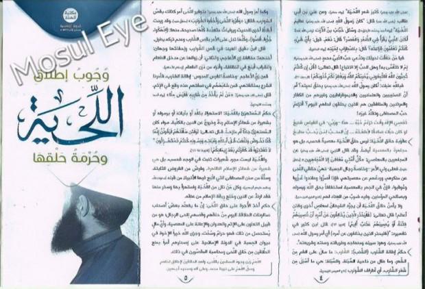 Reprodução de folheto entregue em Mossul proibindo barbear-se.