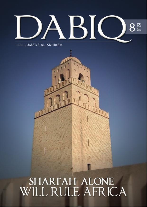 """Capa da oitava edição da revista """"Dabiq"""", publicada pelo Estado Islâmico. Crédito Reprodução"""