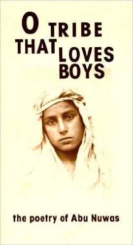 Capa de uma compilação de poemas de Abu Nuwas. Crédito Reprodução