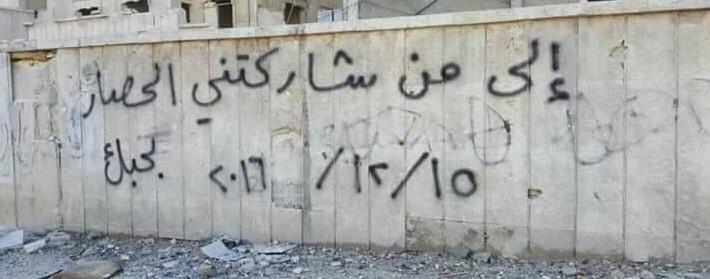 Grafite em um muro de Aleppo.