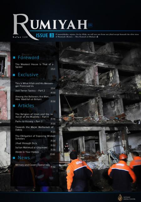 """Capa da revista """"Rumiyah"""", publicada pelo Estado Islâmico. Crédito Reprodução"""