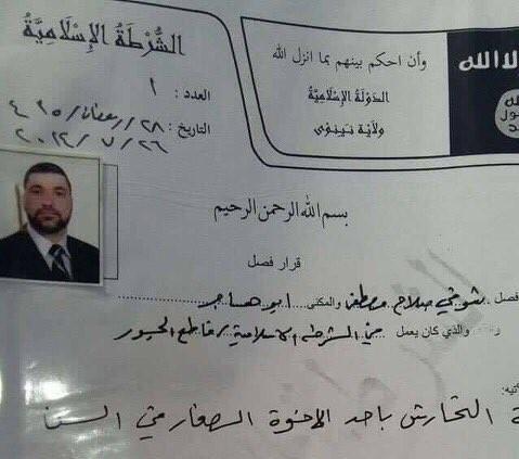 Policial acusado de pedofilia pelo Estado Islâmico. Crédito Reprodução